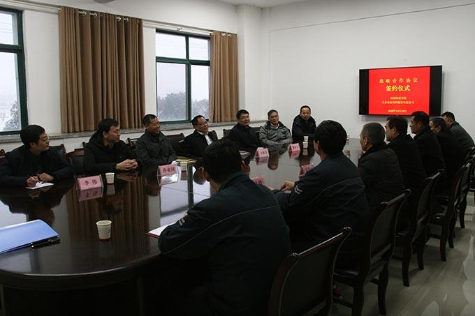 淮南师范学院与美